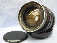 MAMIYA RB67 Pro SD 65mm 4.5 Wide Angle Lens £169.99